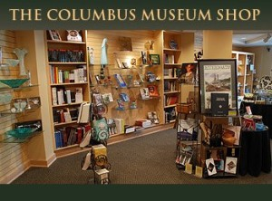 Museum Closed To Public This Evening for Members Only Event @ The Columbus Museum | Columbus | Georgia | United States