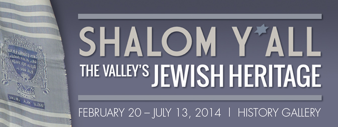 Shalom Yall Website Slider 1040 x 425